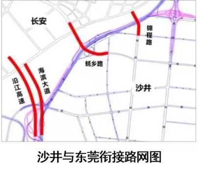 沙井与东莞衔接路网图.jpg