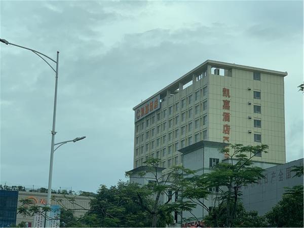沙三豪居附近的酒店.jpg