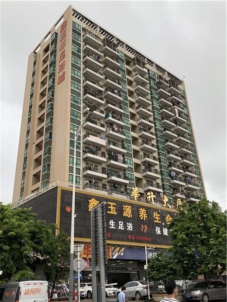 华升大厦观景图片.jpg