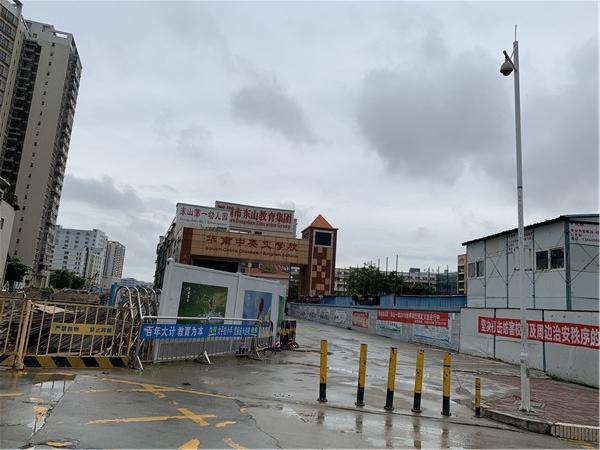 华升大厦对面的华南中英文学校.jpg