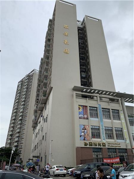 华升大厦对面的幼儿园.jpg