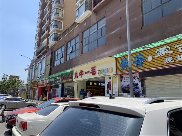 后亭雅苑一楼商铺实拍.jpg