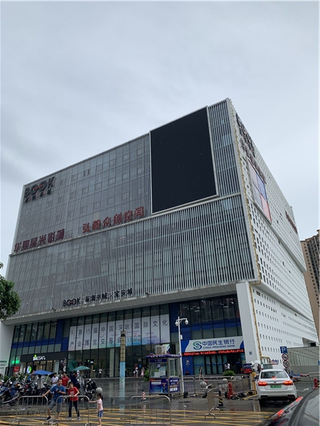 鸿达兴花园附近的深圳书城宝安城.jpg