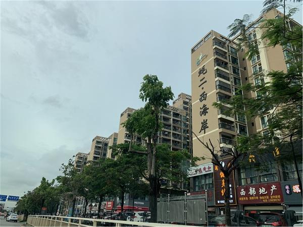 锦程路侧的蚝二西海岸豪庭(又称之为西海岸花园).jpg