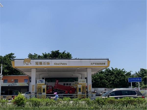沙井北环路与环镇路交汇处的冠德石油加油站.jpg