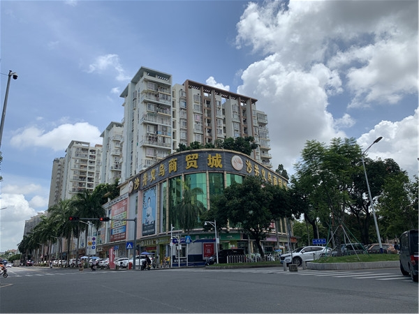 沙井义乌商贸城.jpg