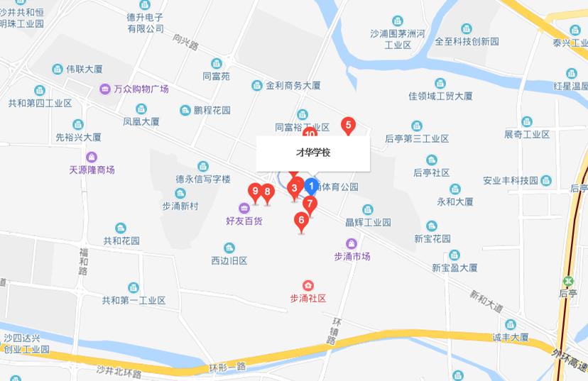 才华学校地图位置.png