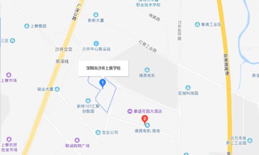 沙井上南学校位置图.png