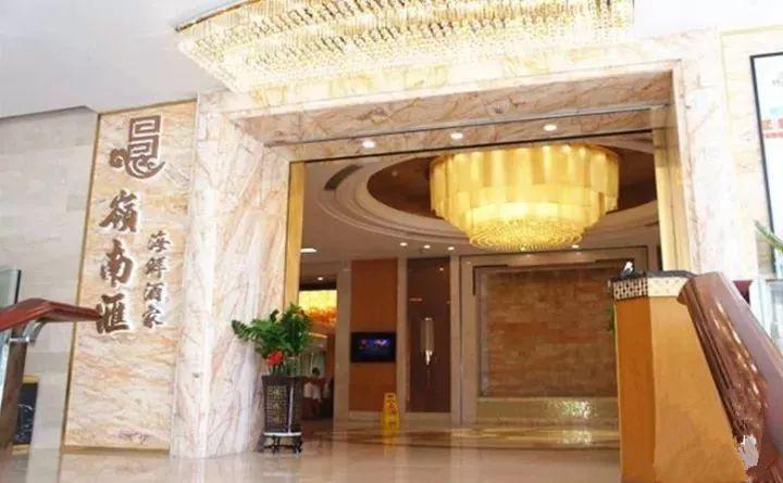 麒麟山景大酒店.jpg