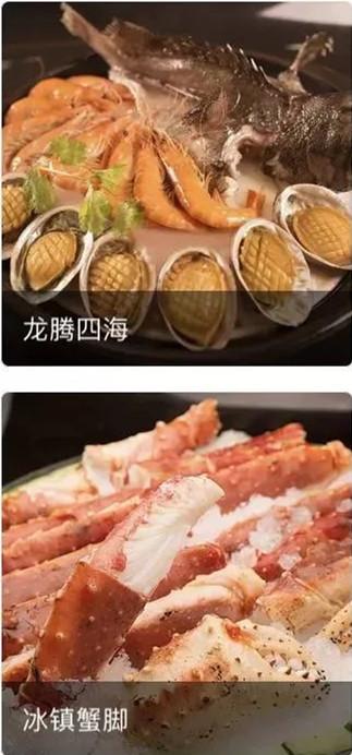 众鲜家海鲜舫.jpg