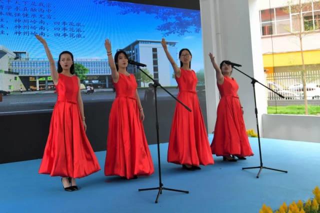 清平实验学校开办典礼暨学校核心文化理念发布会.jpg
