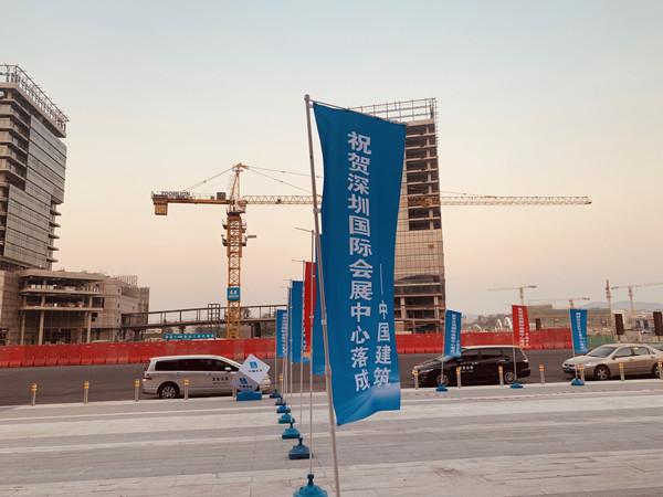 深圳国际会展中心飘扬的彩旗.jpg