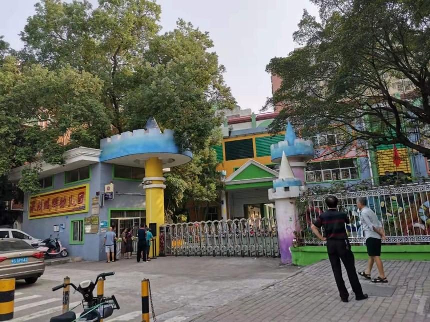 四季公馆附近的幼儿园.jpg