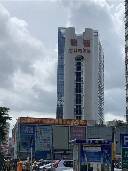 中泰国际附近的德普沙井电子城.jpg