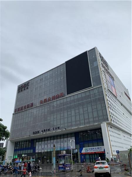 中泰国际附近的深圳书城.jpg