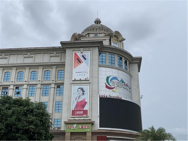 中泰国际附近的形色城购物商场.jpg