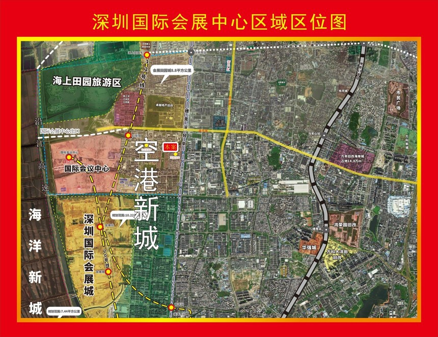空港名苑在大空港片区的位置.jpg