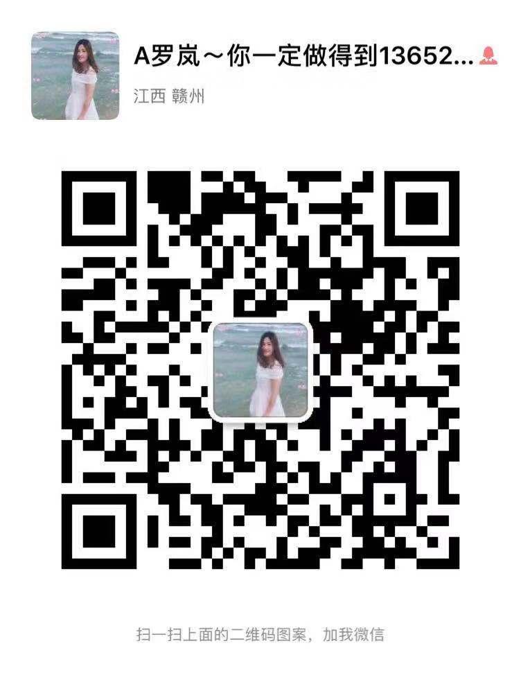 1571295466636565.jpg