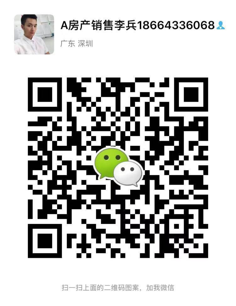 1573196337209855.jpg