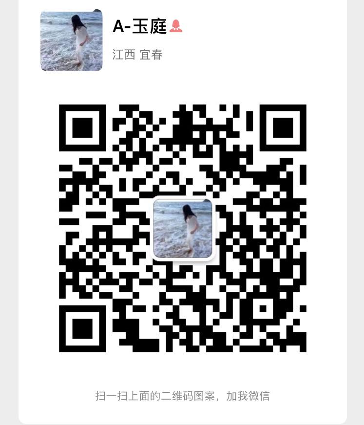 1574512676327259.jpg