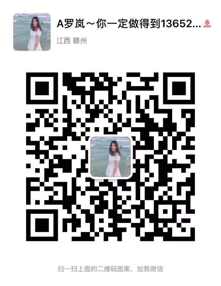 1575008432506484.jpg