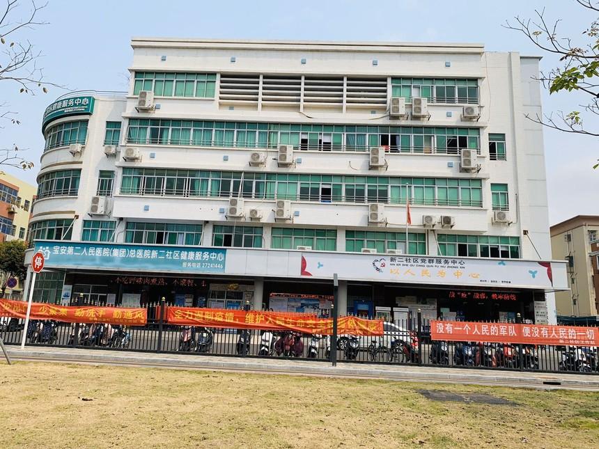 泰富华庭附近的社康中心.jpg