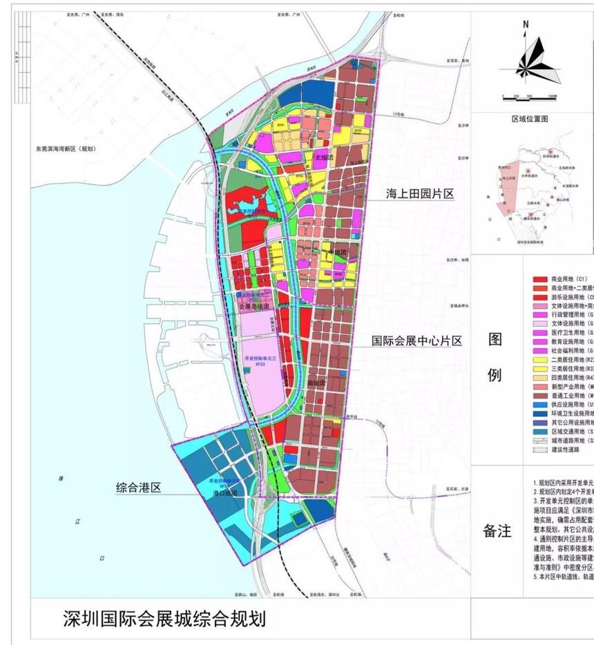 深圳国际会展城规划图.jpg