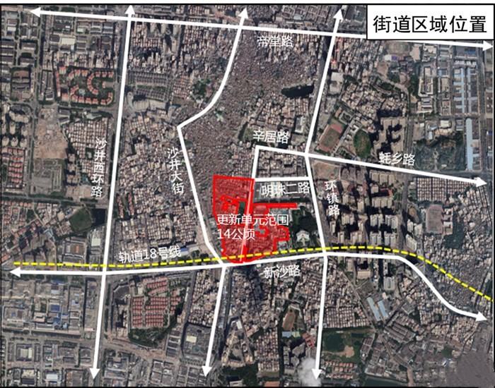 华侨城东塘项目.jpg