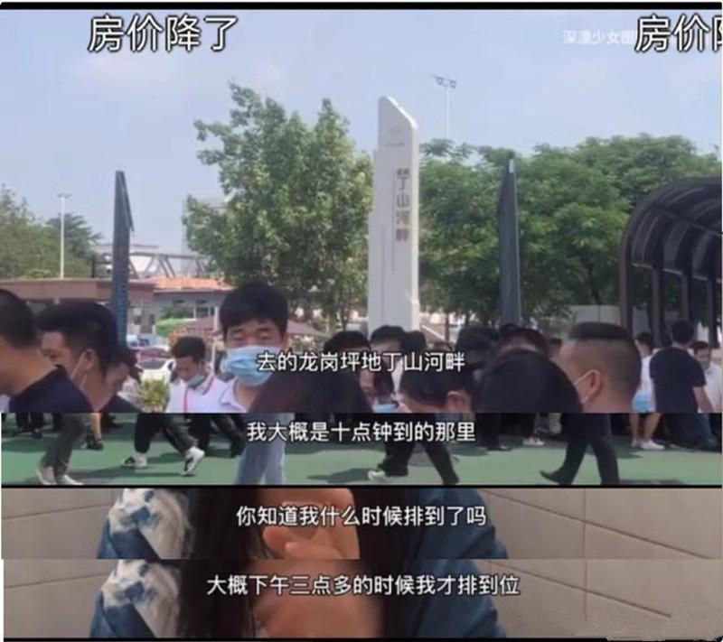 在深圳终于买到房了.jpg
