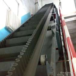 Dip-angle Belt Conveyor