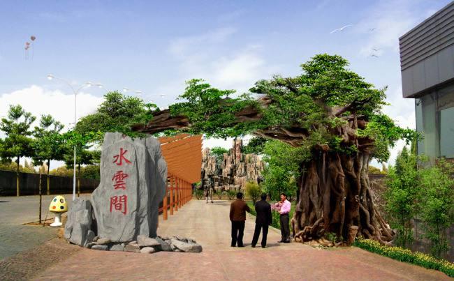 生态园大门的施工流程