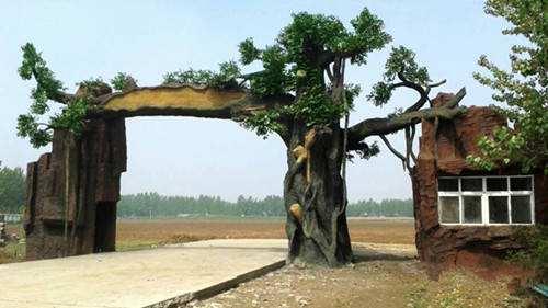 假山假树制作的生态园大门