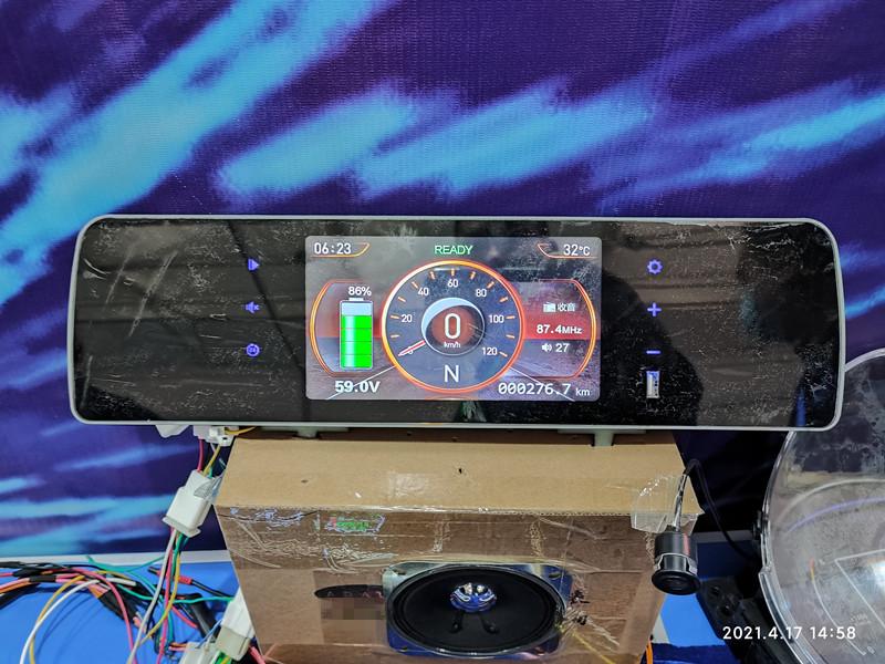 電動車數碼液晶顯示屏