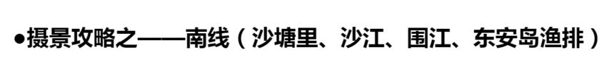 QQ浏览器截图20190614210018.png
