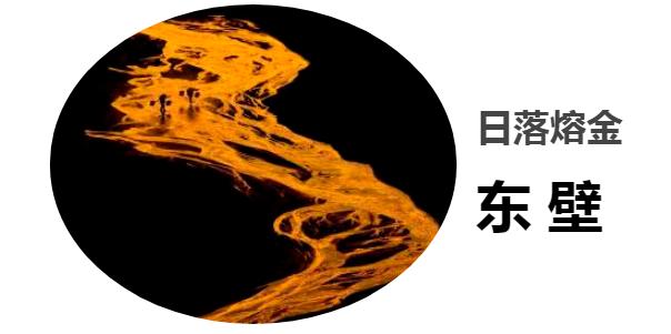 QQ浏览器截图20190614205619.png