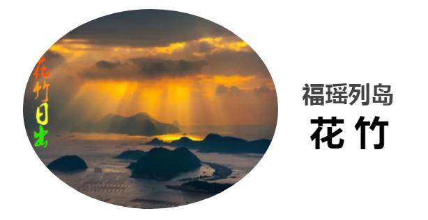 QQ浏览器截图20190614205635.png