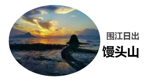QQ浏览器截图20190614205851.png