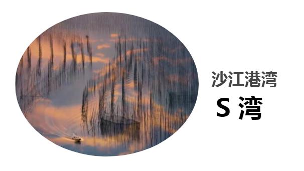QQ浏览器截图20190614205900.png