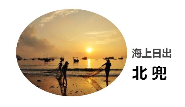 QQ浏览器截图20190614205916.png