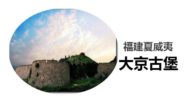 QQ浏览器截图20190614205924.png