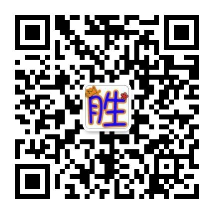微信图片_20190225223742.jpg