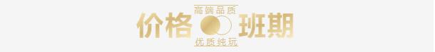 QQæμè§ˆå™¨æˆaå›¾20201225141530.png