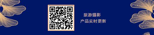 QQ浏览器截图20210506112044.png