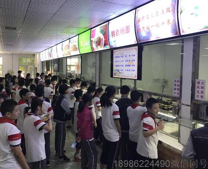 武汉大学附属一中学生食堂售饭机 学校餐厅消费机 武汉食堂刷卡机g