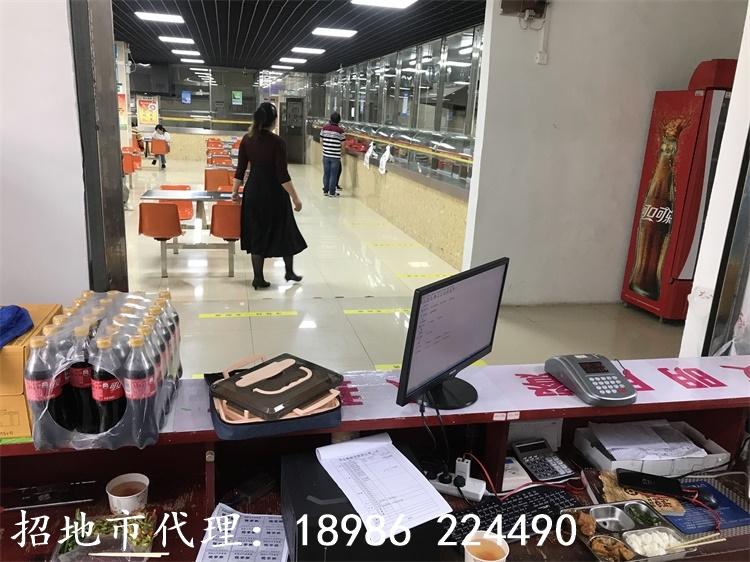 吴家山中学刷卡机 中学食堂消费机 中学餐厅售饭机 武汉就餐机 武汉售饭机 武汉消费机