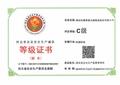 """科德智能获得""""河北省企业安全生产诚信等级证书"""""""