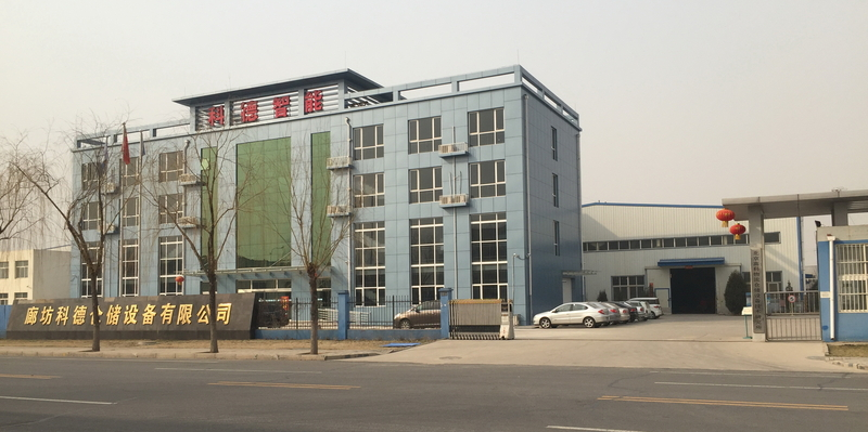 科德智能仓储装备股份有限公司总部