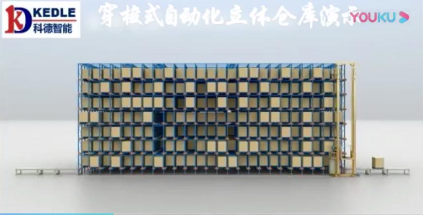 科德智能仓储穿梭式自动化立体仓库