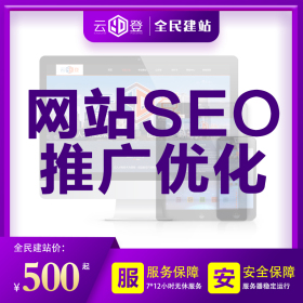 WSWEB1902网站SEO推广优化