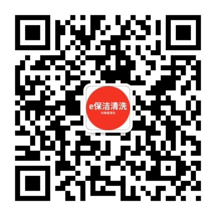 1609385433735335.jpg